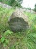 Jewish Cemetery in Velyki Komiaty – הספרייה הלאומית