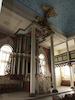 Great Synagogue in Fălticeni - Main prayer hall - Torah Ark – הספרייה הלאומית