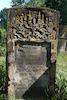 Jewish Cemetery in Târgu Neamț – הספרייה הלאומית