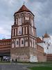 Castle in Mir – הספרייה הלאומית