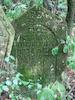 Jewish cemetery in Buchach (Buczacz), photos of 2007 – הספרייה הלאומית