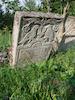 Jewish Cemetery in Khotyn (Khotin), photos 2007 – הספרייה הלאומית