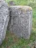 Old Jewish Cemetery in Vyshnivets – הספרייה הלאומית