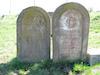 Jewish Cemetery in Berezhany – הספרייה הלאומית