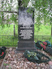 Holocaust Memorial in Krasnoe – הספרייה הלאומית
