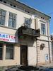 Jewish houses in Kolomyia – הספרייה הלאומית