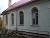 Beit Midrash in Aizpute – הספרייה הלאומית