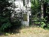 Place of the Jewish Cemetery in Tysmenytsya – הספרייה הלאומית