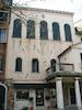 Scuola Italiana in Venice – הספרייה הלאומית