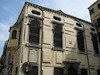 Scuola Levantina in Venice – הספרייה הלאומית