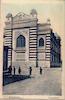 Synagogue in Voronezh – הספרייה הלאומית