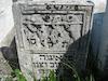 Old Jewish Cemetery in Medzhybizh Tombstone of Sara Hadas daughter of Elyakum (л36) – הספרייה הלאומית
