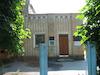 Great Synagogue in Polonne – הספרייה הלאומית