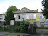 Great Synagogue in Radekhiv – הספרייה הלאומית