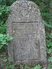 New Jewish Cemetery in Vyshnivets – הספרייה הלאומית