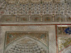 Kamil House in Bukhara – הספרייה הלאומית