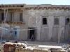 Saidjanov House in Bukhara – הספרייה הלאומית