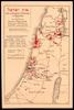 Die Juedischen Kolonien in Palaestina – הספרייה הלאומית