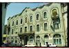 Oradea (Nagyvárad, Grosswardein) – הספרייה הלאומית
