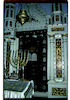 Temple in Craiova – הספרייה הלאומית