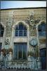 Synagogue in Vasylkiv – הספרייה הלאומית