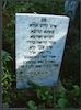 Ohel in the Jewish cemetery in Buchach – הספרייה הלאומית