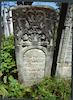 Jewish cemetery in Kuty, photos 2007 – הספרייה הלאומית