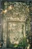 Jewish cemetery in Zabolotiv (Zabłotów) – הספרייה הלאומית