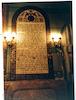 Lower prayer hall of the Great Synagogue in Tbilisi – הספרייה הלאומית