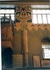 Small Synagogue in Kutaisi Interior, Wall painting – הספרייה הלאומית