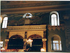 Small Synagogue in Kutaisi Interior, Torah ark – הספרייה הלאומית