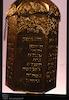 Torah finials – הספרייה הלאומית