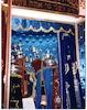 Etz Ha-Hayim Synagogue in Istanbul, Turkey, photos 1994 by Boris Lekar – הספרייה הלאומית