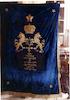 Miscellaneous objects Torah ark curtain – הספרייה הלאומית