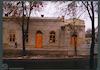 Synagogue in Oleksandriia – הספרייה הלאומית