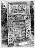 Jewish cemetery in Sataniv (Satanov), photos 1992 Tombstone – הספרייה הלאומית