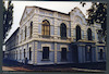 Jewish school in Bila Tserkva With a prayer room – הספרייה הלאומית