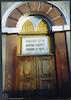 Nahalat Eliezer Synagogue in Odessa Western facade, entrance – הספרייה הלאומית