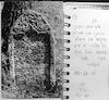 Jewish cemetery in Snitkiv Tombstone 4 – הספרייה הלאומית