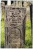 Jewish cemetery in Banyliv (Banilov, Bănila pe Ceremuș) Tombstone – הספרייה הלאומית