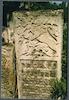 Jewish cemetery in Chernivtsi (Czernowitz) Tombstone – הספרייה הלאומית