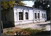Moldavskii's Synagogue in Poltava – הספרייה הלאומית