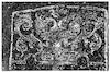 Old Jewish Cemetery in Vyshnivets Tombstone – הספרייה הלאומית