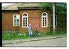Wooden Synagogue in Skhidnytsia (Schodnica) – הספרייה הלאומית