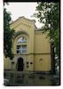 Ashkenazi Synagogue in Sisak – הספרייה הלאומית