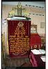 Beit Tfila Benyamin in Chernivtsi (Czernowitz), photos 1994 Torah ark in the small prayer hall – הספרייה הלאומית