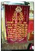 Beit Tfila Benyamin in Chernivtsi (Czernowitz), photos 1994 Torah ark curtain in the small prayer hall – הספרייה הלאומית