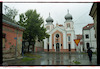 Synagogue in the Lower town of Osijek – הספרייה הלאומית