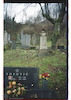 Jewish cemetery in Karlovac – הספרייה הלאומית