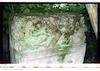Jewish cemetery in Sniatyn (Śniatyn, Sniatin) – הספרייה הלאומית
